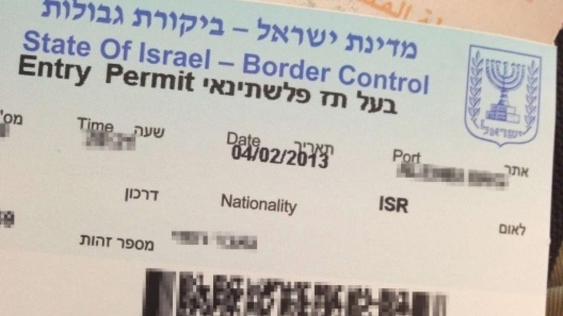 Entry permit