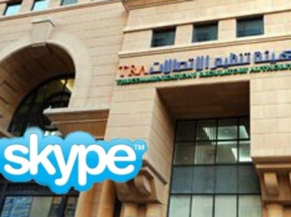 """هيئة الاتصالات تؤكد: """"سكايب"""" محظورة رسمياً في الإمارات"""