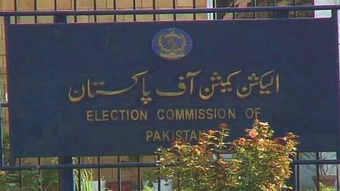 PAKISTAN ELECTION COMMISSION