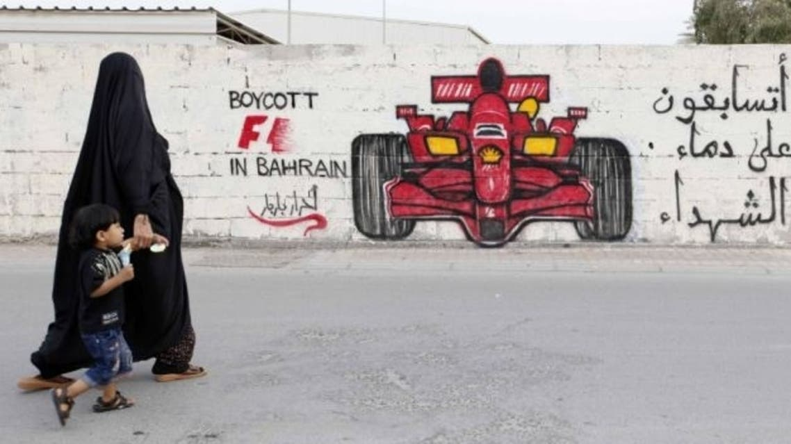 Human Rights Watch said on Wednesday that police had arrested 20 opposition activists in towns near Bahrain's Formula One circuit. (Reuters)