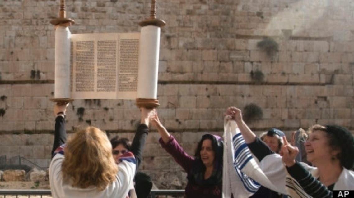 Israeli Western Wall women banned AP