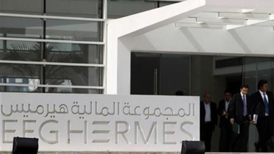 EFG-Hermes (Reuters)