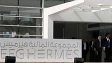 EFG Hermes expects to start factoring services in Q1 2018