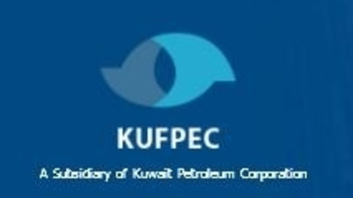 Kuwait Foreign Petroleum Exploration Company (Kufpec) has launched its first syndicated loan in five years. (Courtesy: Kufpec)