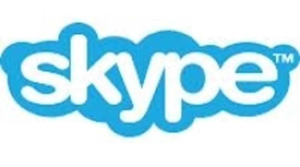 Skype LOGO