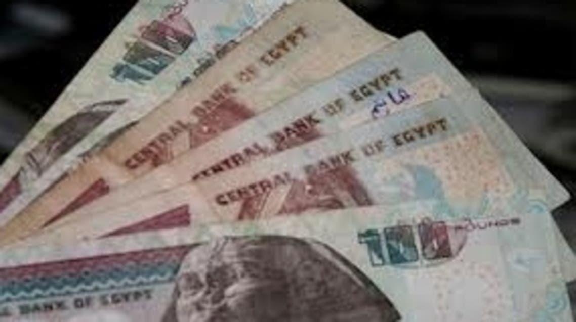 Egypt pound reuters