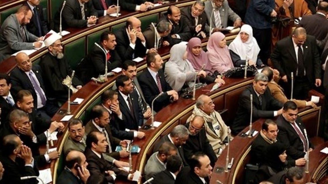 Egyptian parliament (AFP)