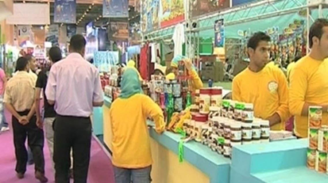 مصر - أسواق -غذاء 2