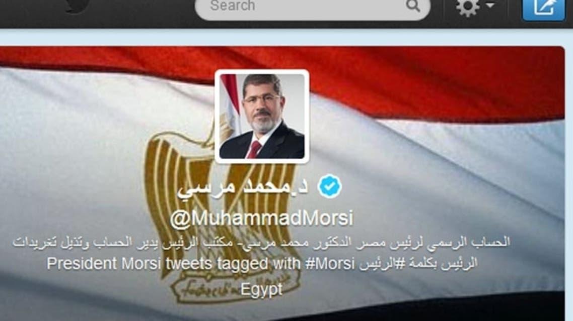 Mursi Twitter (Al Arabiya)