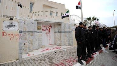 تونس تنفي عزمها تسليم السفارة السورية للمعارضة