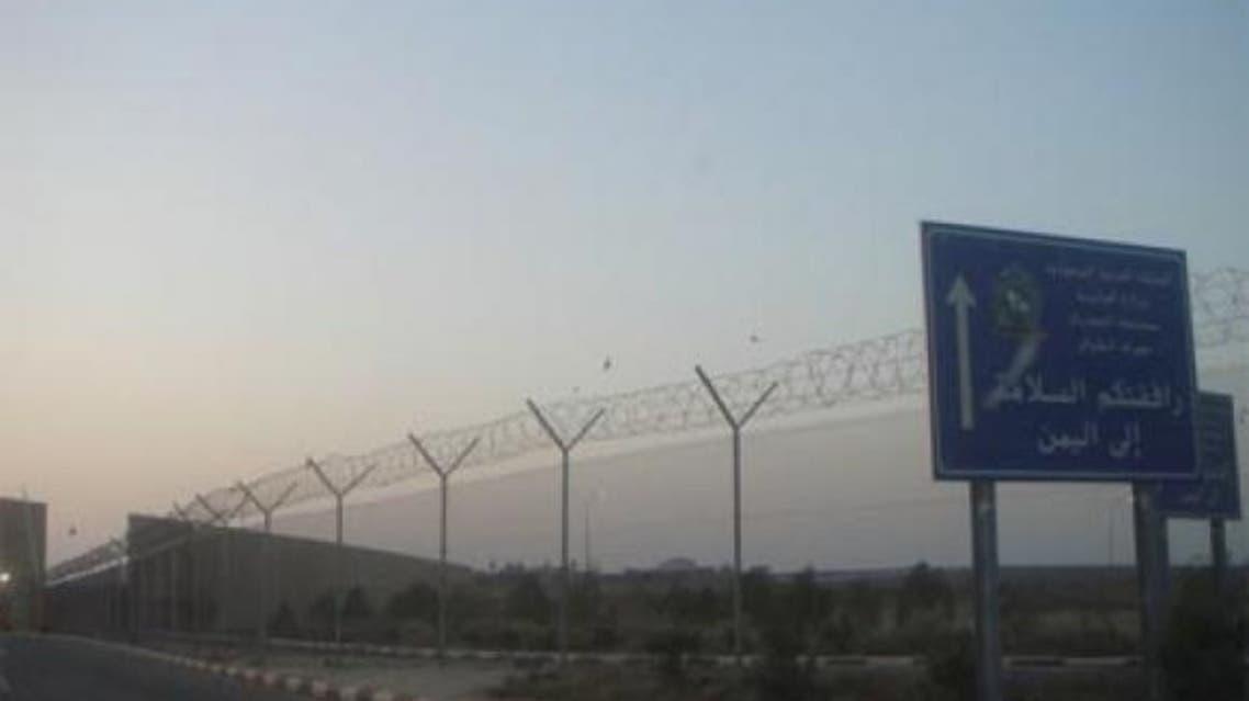 Yemen fence