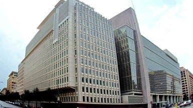 مكالمة أوباما.. تدفع إيران لسداد قروضها للبنك الدولي