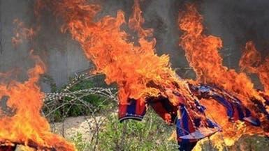 """فلسطينيون يحرقون قمصان """"برشلونة"""".. """"احتجاجاً"""""""