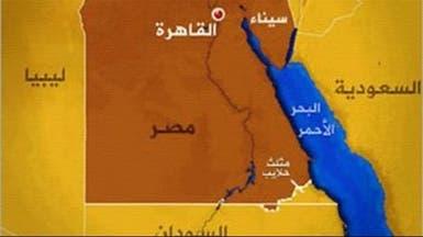 النزاع المصري السوداني حول حلايب وشلاتين