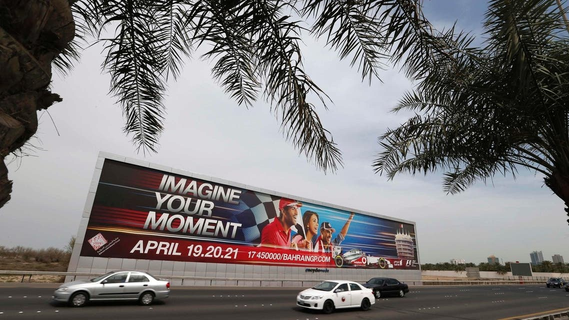 F1 Bahrain (Reuters)