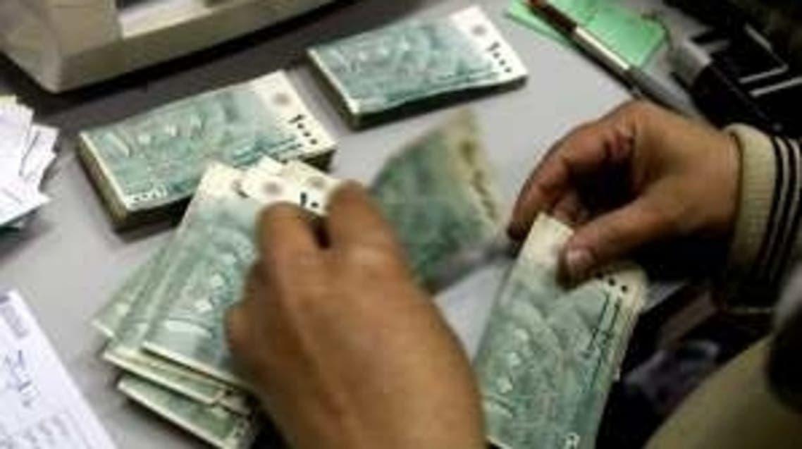 lebanon economy AFP