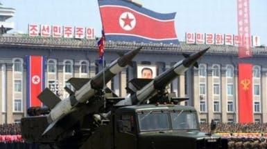 كوريا الشمالية للعالم: انتظروا لتروا تجربتنا النووية