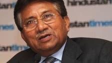 عدالتِ عظمیٰ کی سابق فوجی صدر مشرف کو جمعرات 2 بجے تک پیش ہونے کی مہلت