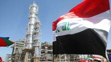 Iraq's south oil exports rise to near-record, avoid northern conflict