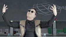 """أغنية تطيح بـ""""غانغام ستايل"""" وتقترب من 3 مليارات مشاهدة"""