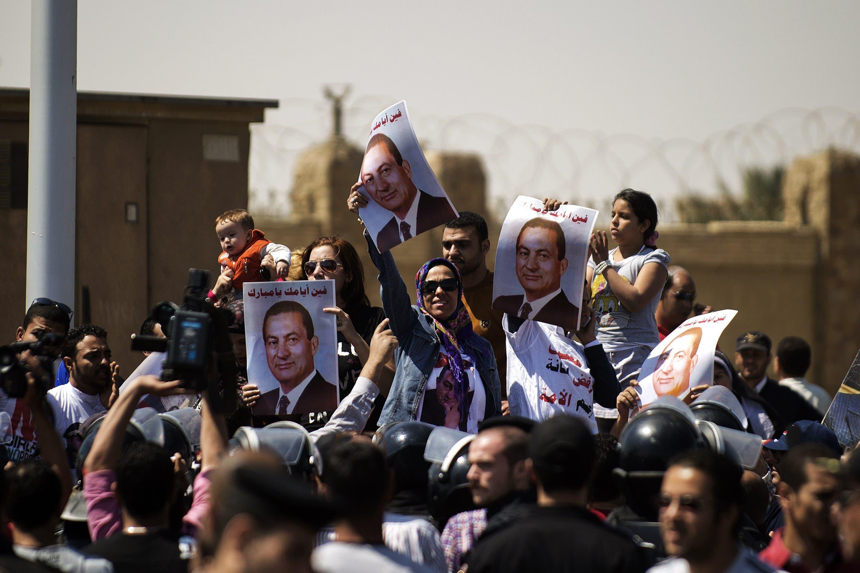 Retrial of Egypt's Mubarak - April 13, 2013