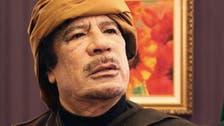 Qaddafi family forms legal team to sue Qatari figures