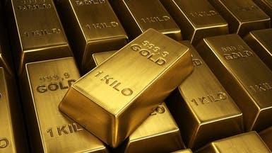 """الذهب """"يتهاوى"""" وتركيا وروسيا يزيدان احتياطاتهما"""