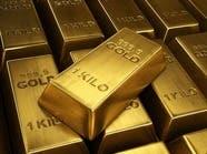 الذهب يهبط إلى 1199 دولاراً بعد صعوده لـ 7 أيام