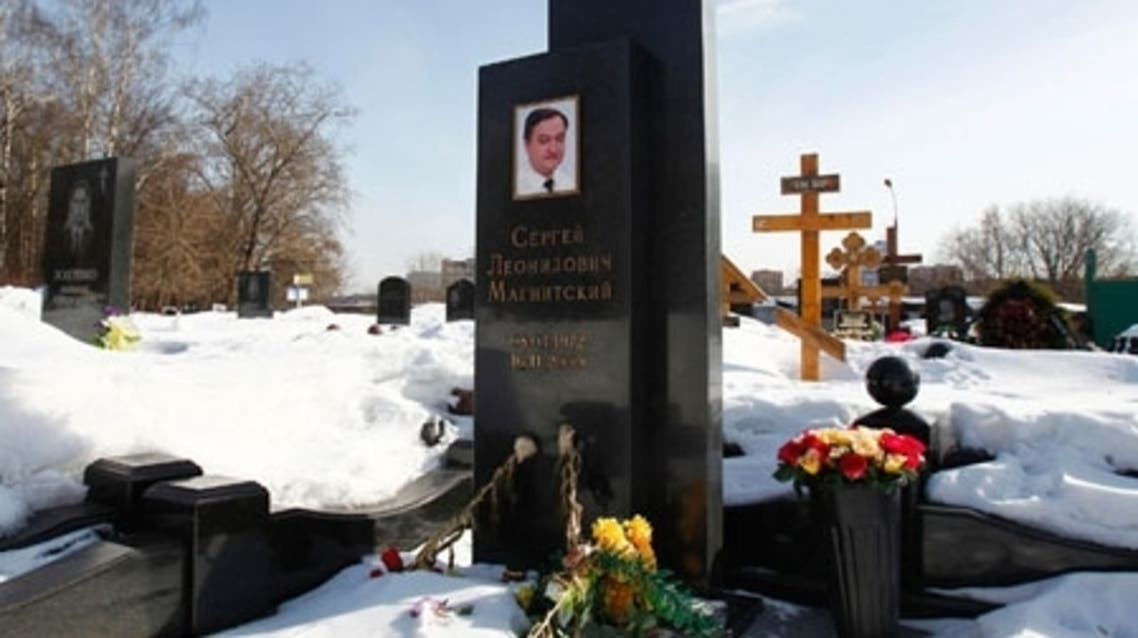 قبر القاضي سيرغي مانييتسكي