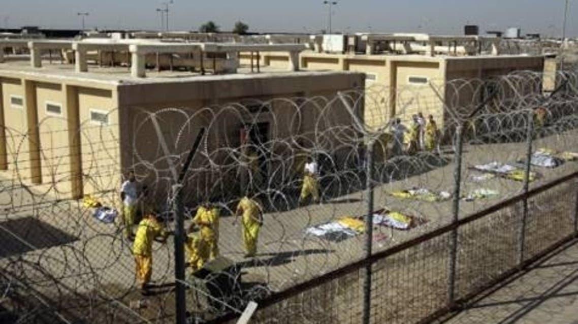 سجن في العراق
