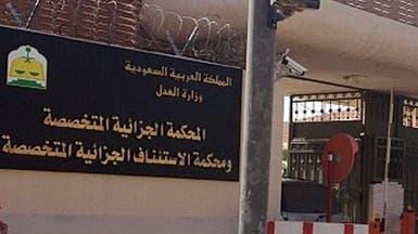 السجن 10 أعوام لمتهم أدين بإثارة الفوضى في السعودية
