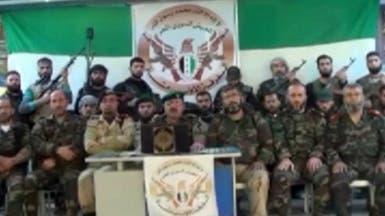 الجيش الحر يعلن عن تشكيل أول فرقة مشاة في دمشق وريفها