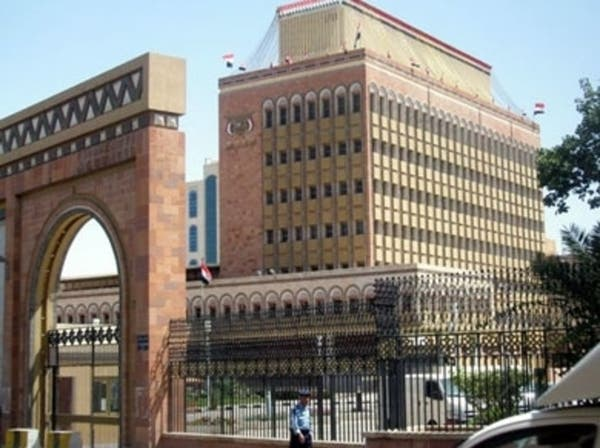 تعديل وزاري في اليمن.. والبنك المركزي إلى عدن