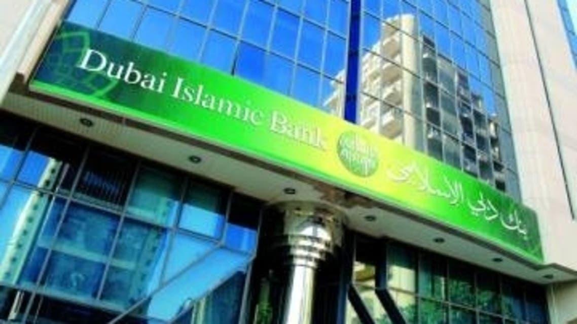 دبي الإسلامي 1