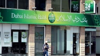 """""""دبي الإسلامي"""" يجري محادثات للاستحواذ على بنك نور"""