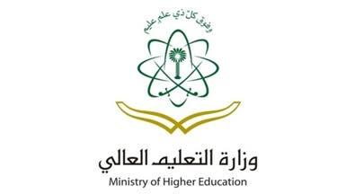 السعودية تدرس ضم الطلبة السوريين لملحقاتها الثقافية