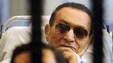 Egypt's Mubarak in the docks again over protester deaths