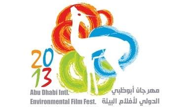 49 فيلماً تشارك في مهرجان أبوظبي الدولي لأفلام البيئة