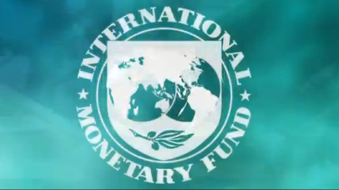 A delegation from the IMF began a new round of negotiations with Tunisia's government on April 8. (Image courtesy IMF)