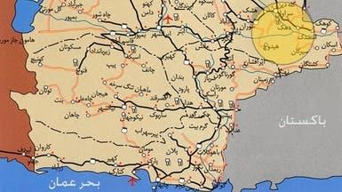 إيران تزعم اعتقال سعوديين وتونسيين توغلوا إلى أراضيها