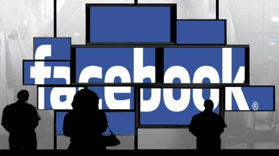 فيس بوك 3