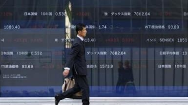مؤشر نيكي الياباني يتراجع عن أعلى مستوى بـ4 أسابيع