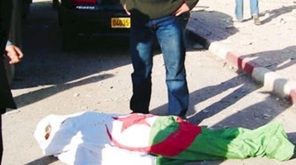 سنوات الدم في الجزائر