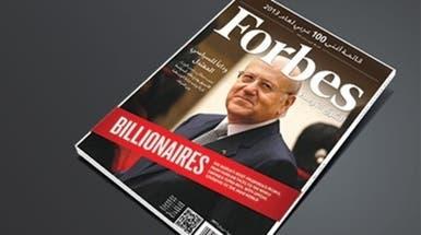 41 مليارديراً سعودياً يتربَّعون على عرش الثراء العربي