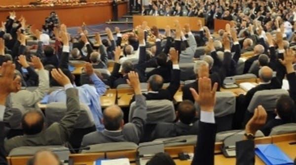 برلمان الجزائر.