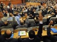 الجزائر.. إقصاء التكتل الإسلامي عن لجان برلمانية