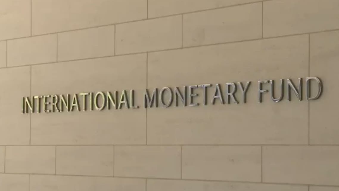 Egypt and the International Monetary Fund failed to agree on terms for a $4.8 billion loan. (Image courtesy IMF)