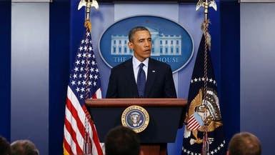 أوباما يتعهد بتقديم منفذي تفجيري بوسطن للعدالة