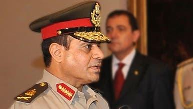 السيسي يُدلي بشهادته في قضية فرم مستندات أمن الدولة