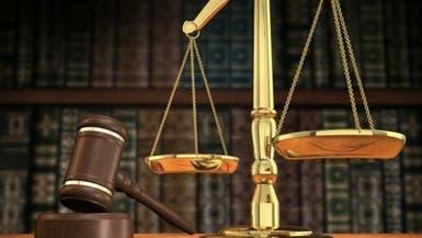"""سعوديون يطالبون بإنشاء """"محكمة متخصصة"""" في قضايا الفساد"""